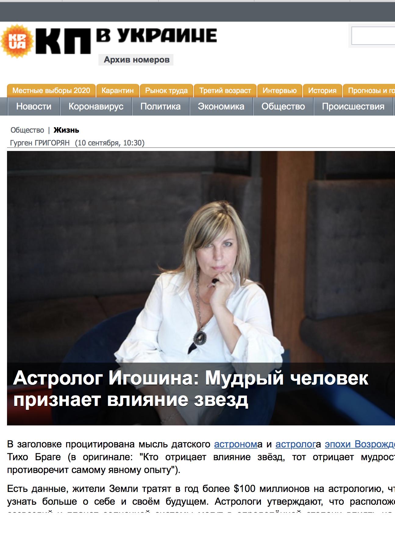https://astrologtasha.ru/wp-content/uploads/2020/10/Screen-Shot-2020-10-08-at-15.49.41.png