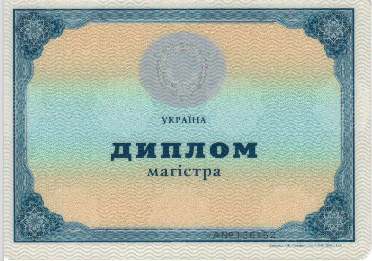 https://astrologtasha.ru/wp-content/uploads/2020/10/diplom1-1.jpg