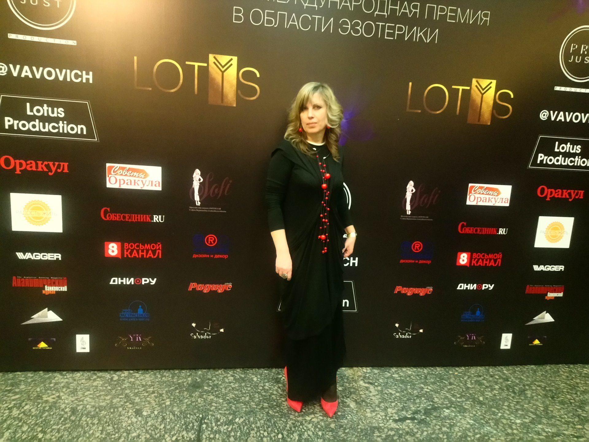 vrucheniye_mezhdunarodnoy_premii_lotos_luchshiy_astrolog_2017_goda