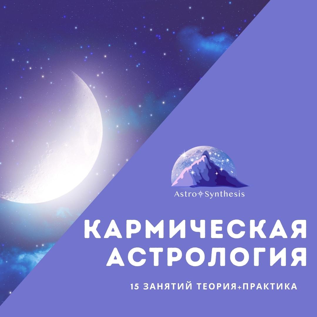 https://astrologtasha.ru/wp-content/uploads/2021/02/МЕдицинская-астрология-1.jpg