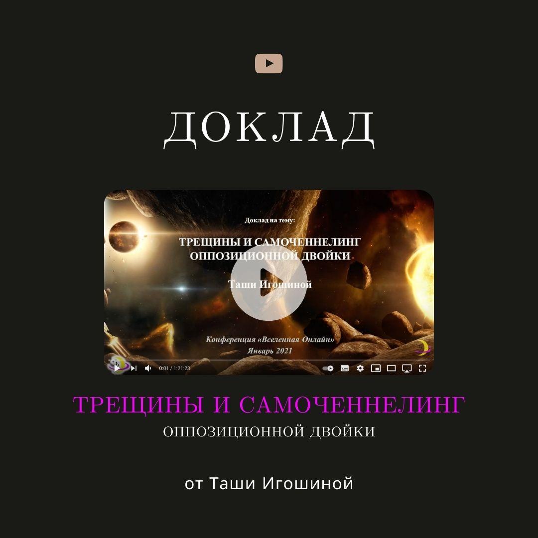https://astrologtasha.ru/wp-content/uploads/2021/02/Beatrice-Torrez-1.jpg
