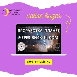 https://astrologtasha.ru/wp-content/uploads/2021/02/Beatrice-Torrez-320x320.jpg