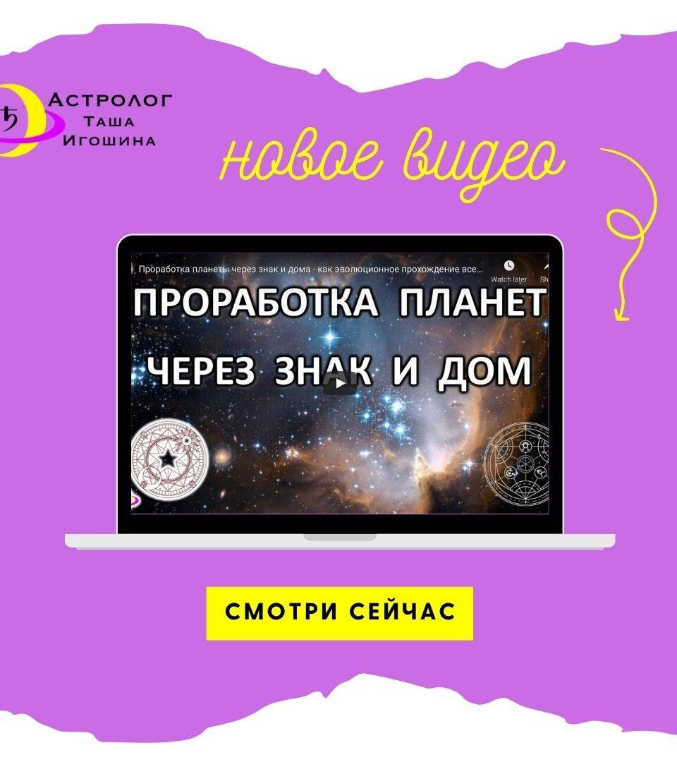 https://astrologtasha.ru/wp-content/uploads/2021/02/Beatrice-Torrez-960x1080.jpg