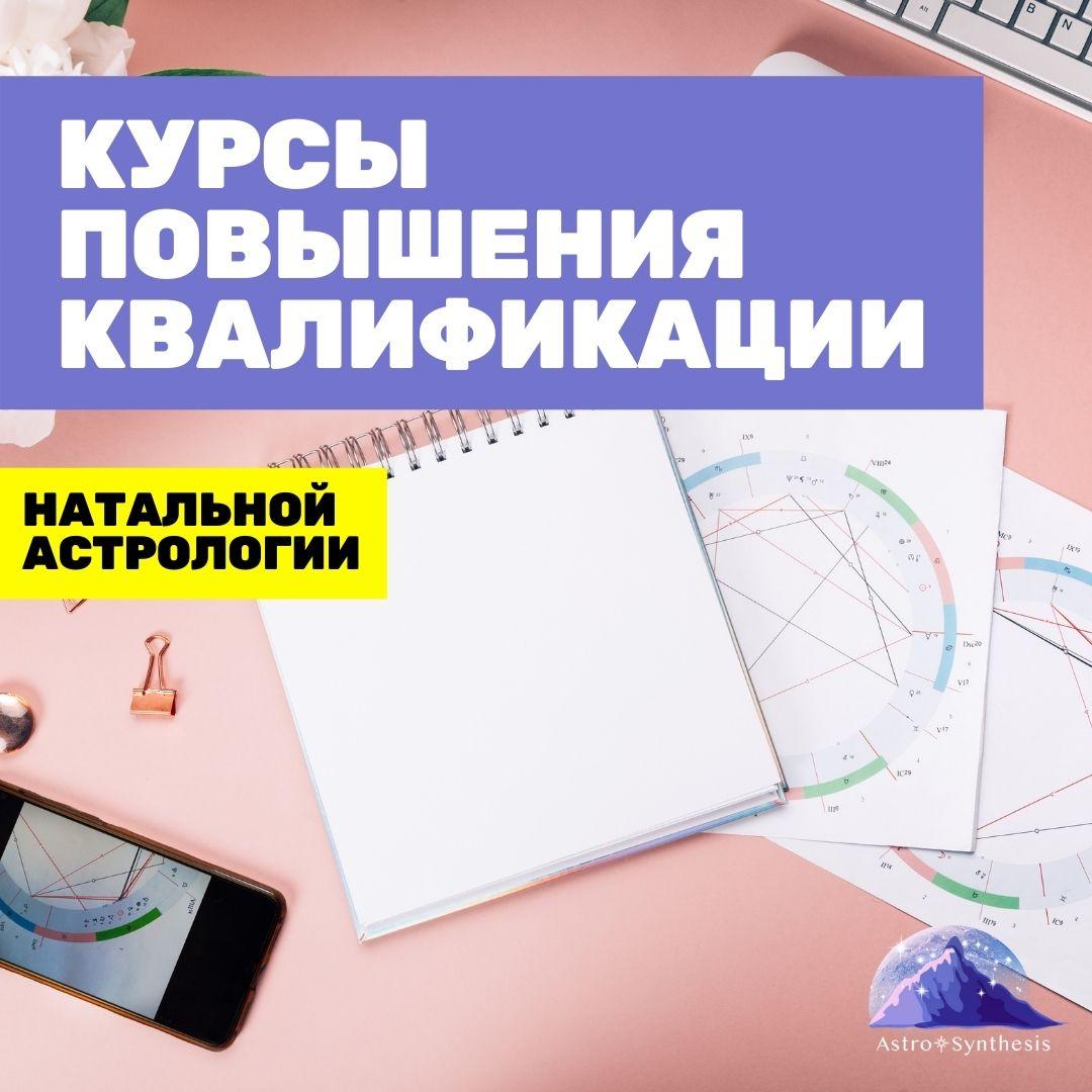 https://astrologtasha.ru/wp-content/uploads/2021/03/МЕдицинская-астрология-4.jpg