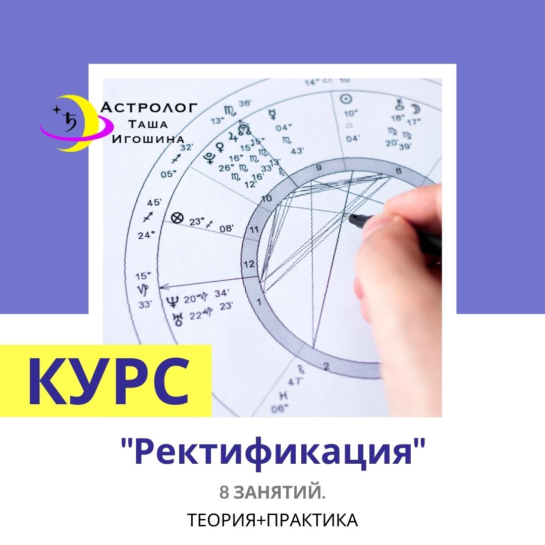 https://astrologtasha.ru/wp-content/uploads/2021/03/Popup-Notification-Simple-UI-Quote-Instagram-Story-4.jpg