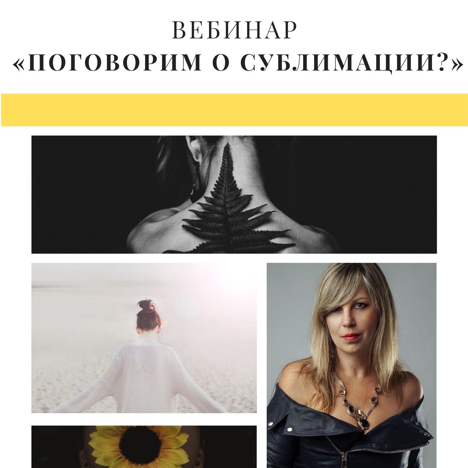 https://astrologtasha.ru/wp-content/uploads/2021/03/sub.jpg