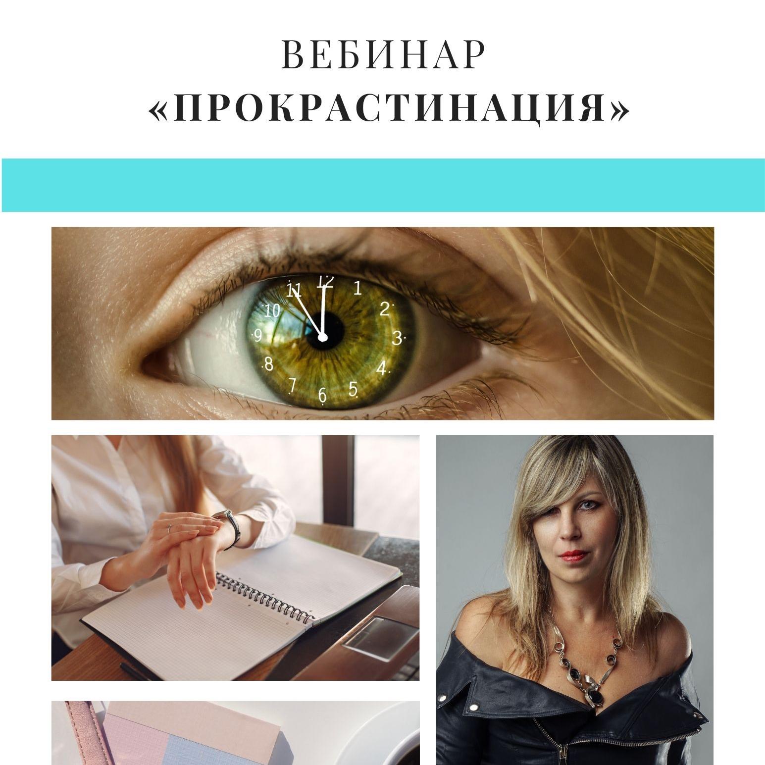 https://astrologtasha.ru/wp-content/uploads/2021/04/12.jpg