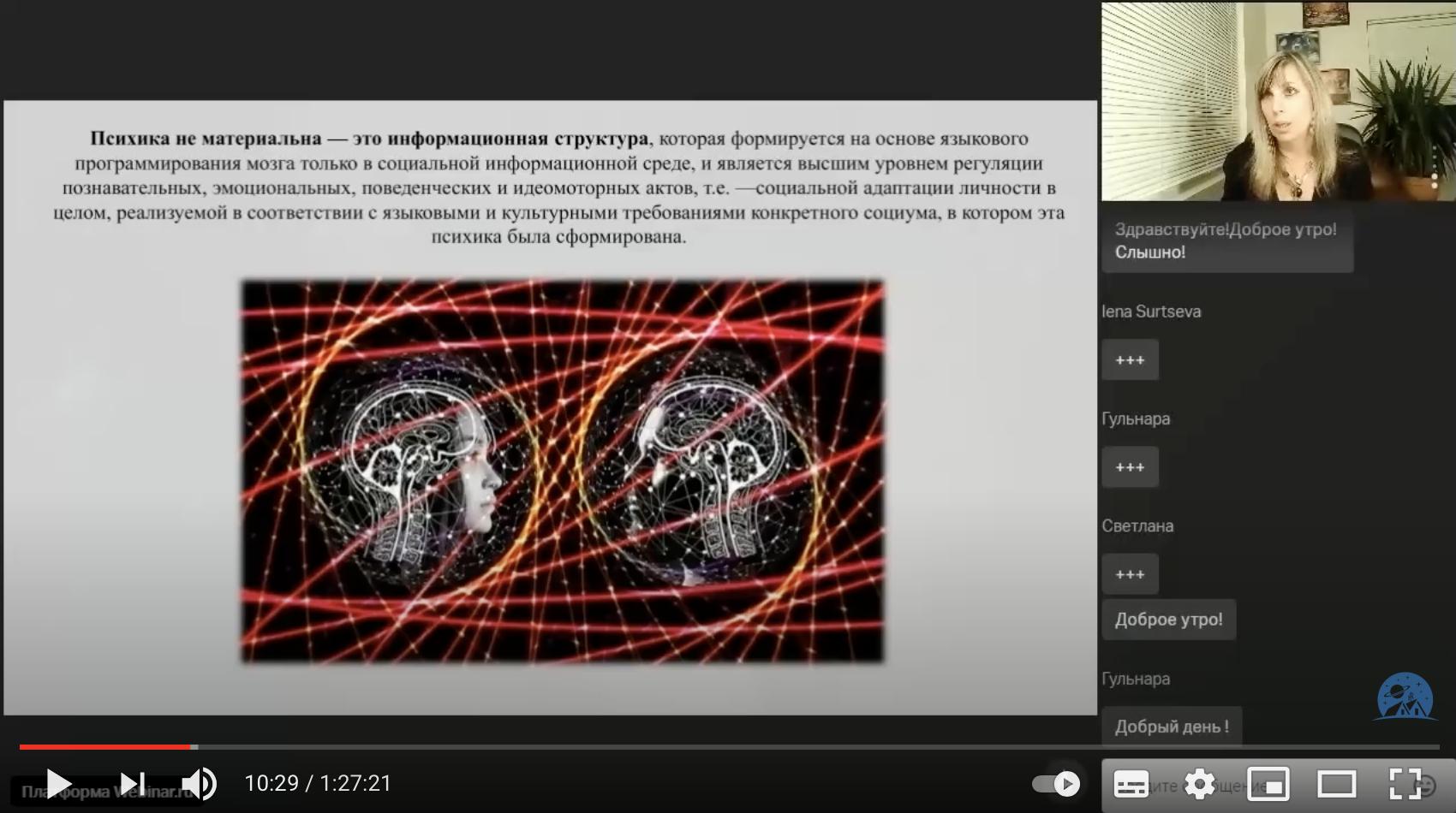 https://astrologtasha.ru/wp-content/uploads/2021/04/Screen-Shot-2021-04-13-at-11.40.38-PM.png