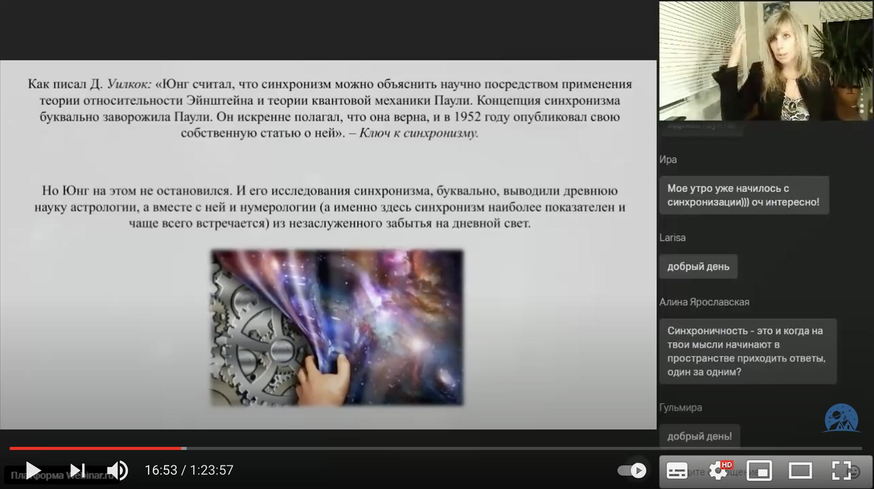 https://astrologtasha.ru/wp-content/uploads/2021/04/Screen-Shot-2021-04-13-at-11.42.22-PM.png