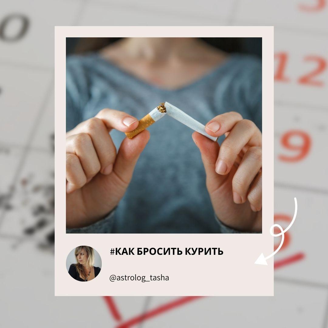 https://astrologtasha.ru/wp-content/uploads/2021/05/Giveaway-and-Website-Launch-Social-Media-25.jpg