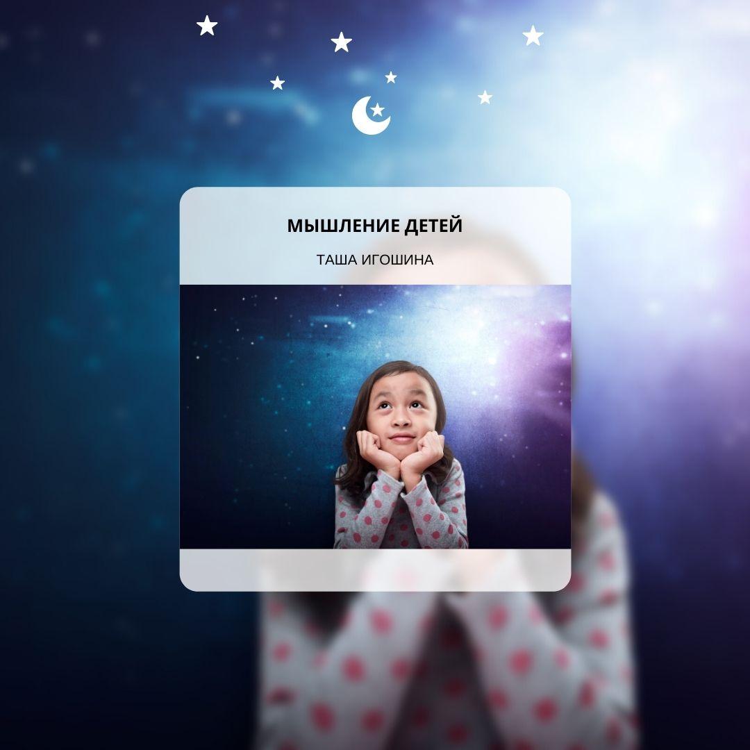 https://astrologtasha.ru/wp-content/uploads/2021/05/Giveaway-and-Website-Launch-Social-Media-29.jpg